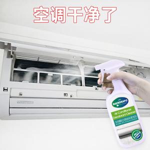 2瓶装空调清洗剂家用挂机外机清洁剂翅片涤尘泡沫除菌清新剂除味