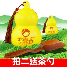 黑乌龙茶木炭技法油切黑乌龙浓香型茶小葫芦瓷罐茶叶亦壶香
