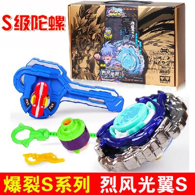飓风战魂2极地圣盾烈风光翼S烈风圣翼陀螺玩具套装614601