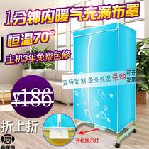 彩虹烘干机速干衣烘衣机干衣机省电双层暖风干机衣服小型烘干器