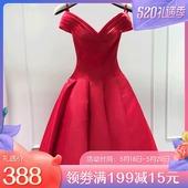 新娘敬酒服2019新款 晚礼服 中式结婚一字肩婚礼礼服女红色宴会长款
