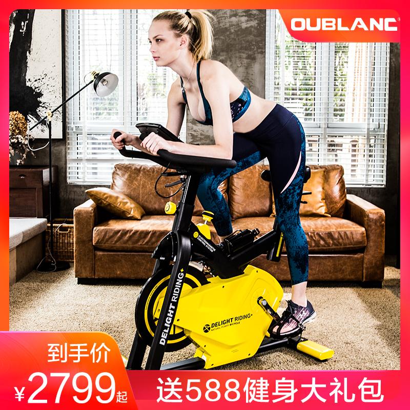 欧宝龙动感单车磁控静音自发电健身房车家用室内脚踏运动器材商用