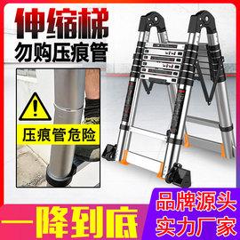 加厚铝合金多功能伸缩梯子工程梯便携人字家用折叠室内升降楼梯图片