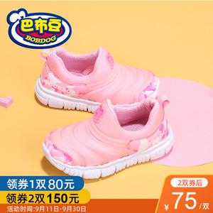 巴布豆旗舰店官方旗舰 女童毛毛虫鞋新款软底1-3岁2女宝宝学步鞋
