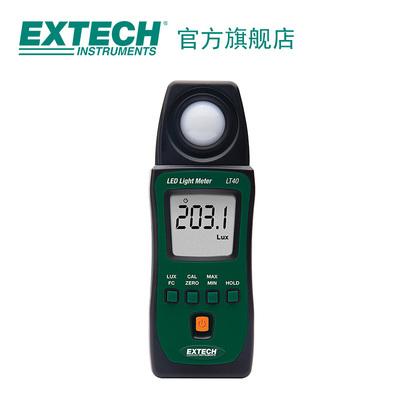 官方艾示科EXTECH白色LED光度计LT40亮度测试仪