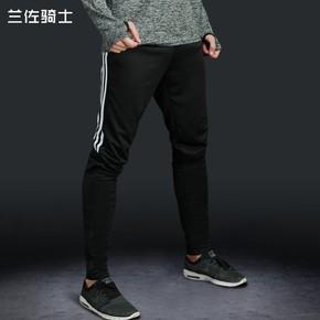 官方旗舰店迪卡侬2017年秋季男运动休闲足球裤速干运动紧身跑步足