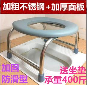 加固老人蹲便改坐便器成人老年马桶座椅厕所凳子大便椅子孕妇家用