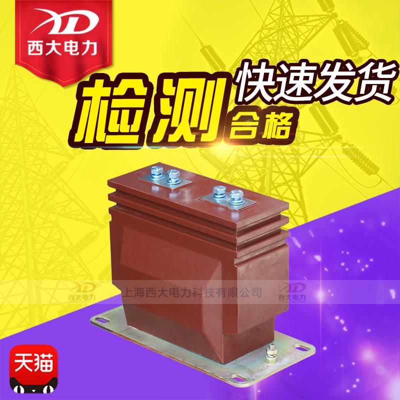 高压电流互感器