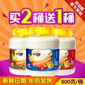 婴儿米粉 正品1段宝宝米糊2段 婴幼儿营养氏辅食3段 800g桶装