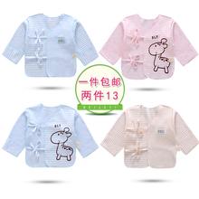 新生儿半背衣秋季03月婴儿和尚服上衣秋1纯棉冬季保暖秋衣衣服