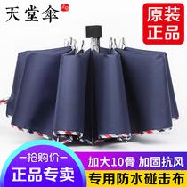 五折叠口袋遮阳伞防晒防紫外线晴雨两用5宏达太阳伞超轻便携小巧