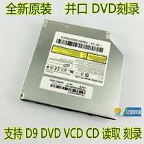 蓝光烧录3D支持刻录机DVD外接光驱外置高速.0蓝光刻录机