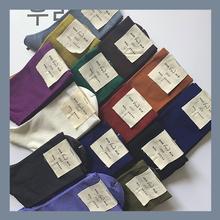 ins14色莫兰迪高级配色薄款纯色袜子女韩国原宿风中筒袜丝光棉袜