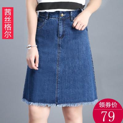 牛仔裙半身裙A字裙短裙薄款夏女2018牛仔裙中长款流苏牛仔半身裙