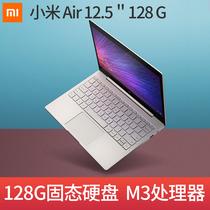 独显2GMX150英寸轻薄笔记本13.3ad019tx13ENVY惠普HP