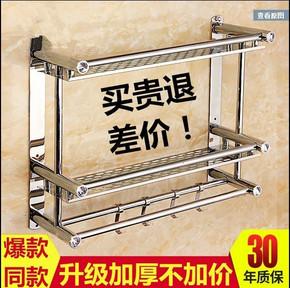 挂架洗浴卫生间置物架打孔式沐浴架洗手间吸桌面落地式收纳柜
