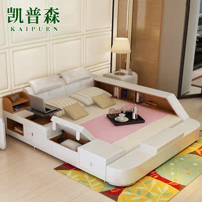 卧室高档双人床特价精选