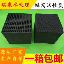 蜂窝活性炭工业废尾气处理碳吸附塔净化塔喷涂油漆房用除味除甲醛