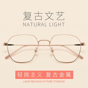 佐野一郎0028防辐射眼镜