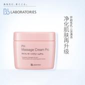 BbLABORATORIES日本胎盘素脸部亮肤ph按摩膏美容院面部清洁大粉罐图片
