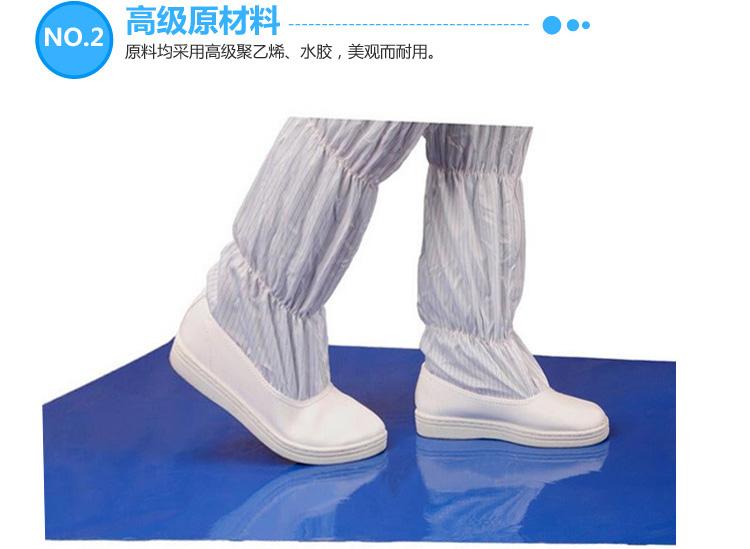 包邮防静电粘尘垫可撕式家用60 90地板胶2436脚踏垫无尘室胶垫
