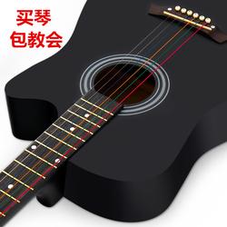 卡摩邇38寸吉他民謠吉他木吉他初學者入門練習吉它學生男女樂器琴