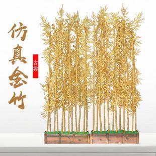 仿真金竹子仿真竹子婚庆金色竹子橱窗舞台装饰加密金竹叶绿植草坪