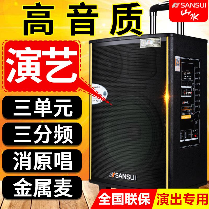 山水SA1-12寸户外移动K歌音响室外广场舞拉杆大功率演出音箱15寸