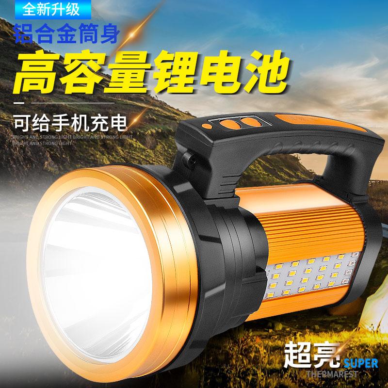 手电筒强光可充电超亮远射5000户外氙气多功能家用LED手提探照灯