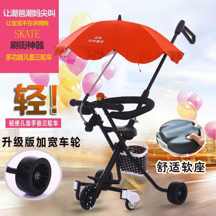 悍马越野加宽厚轮米高五轮遛娃神器可折叠轻便儿童溜娃手推三轮车