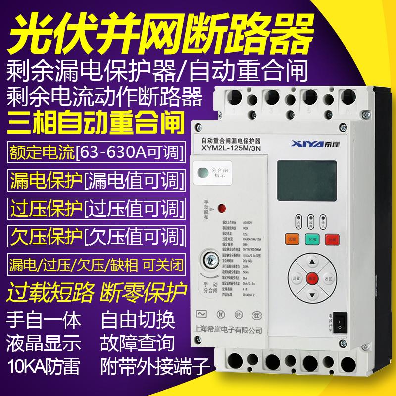 Автоматические выключатели тока Артикул 550161119385