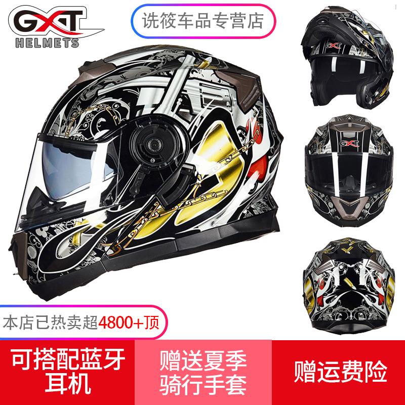 Шлемы Артикул 558353219728