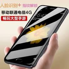 虹沃5.5寸屏全網通4G安卓智能手機電信移動聯通指紋解鎖一體天翼