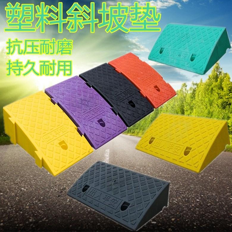 厕所露天门坎垫塑料垫路面台阶斜坡垫汽修搁脚路肩10cm路边库
