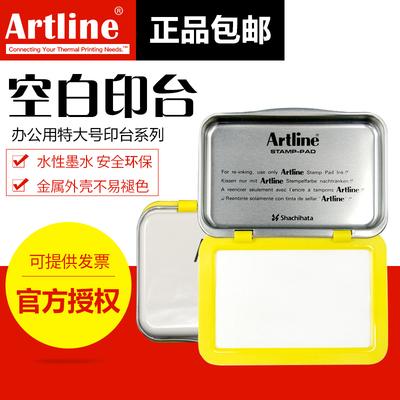 日本旗牌-雅丽Artline特大号空白办公印台87*143mmEHJU-4无色