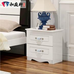 简易欧式烤漆床头柜简约现代纯白色 韩式宜家床边柜子斗柜