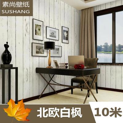 特价米防水加厚大学生宿舍墙纸卧室客厅壁纸背景墙包邮米10在哪买
