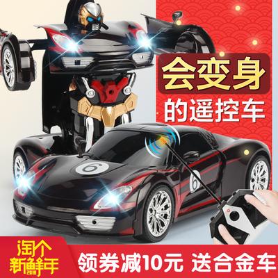 变形遥控车汽车机器人电动玩具车金刚儿童玩具男孩2-3岁6生日礼物哪个品牌好