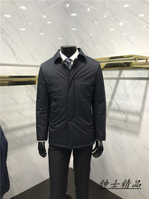 Brand Processing Feedback Leader LENZON Winter Men's Cotton Jacket Static Surface Standard Edition