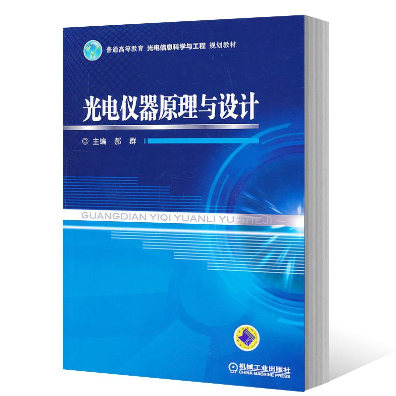 Дизайн техники Артикул 586585270237