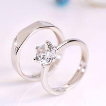 Wedding Rings Simulated Lovers Rings Wedding Ceremony Fake Rings Exchange Fake Diamond Ring Projects