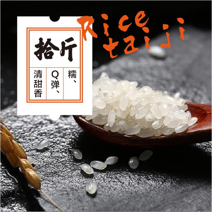 寿司米日本