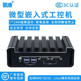 研凌i5 7200u无风扇静音小型工控机mini pc微形工业迷你电脑准系统linux下载机低功耗 双网卡小主机 IBOX-180图片