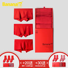 Three pieces of Bananain Banner 5 Series Red Men's Pure Cotton Underwear Modal Flat-Angled Shorts