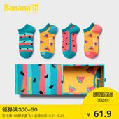 2双Bananain蕉内520CL放大镜礼物袜子男情侣潮袜女短袜隐形船袜图片