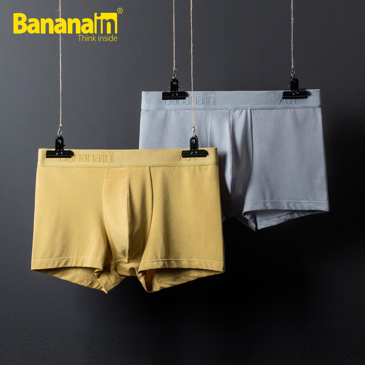 男莱卡三角裤
