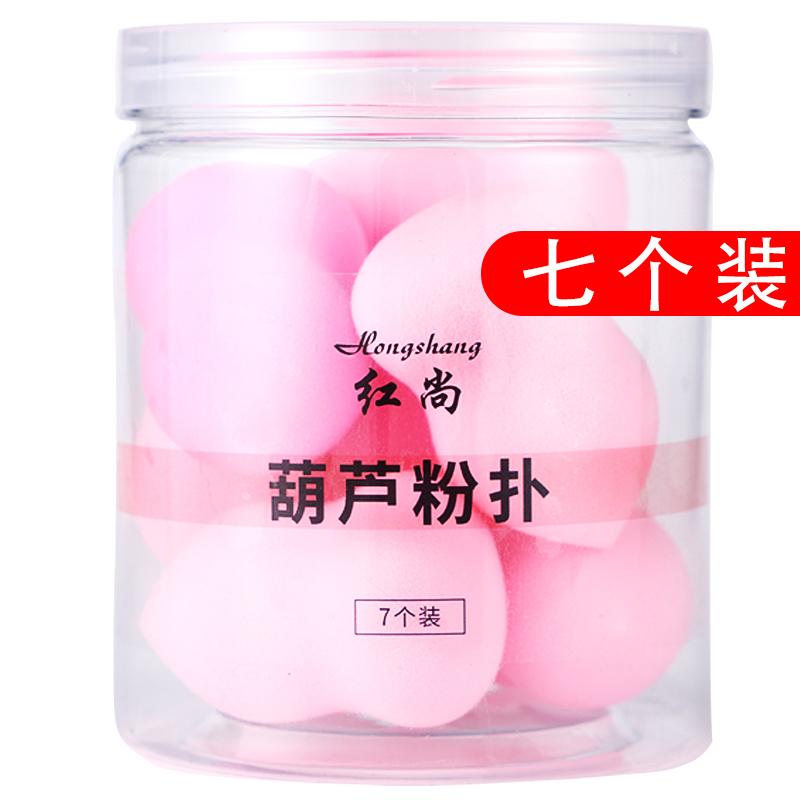 红尚葫芦粉扑干湿两用化妆海绵棉彩妆盒装葫芦粉扑美妆蛋蛋大小粉图片