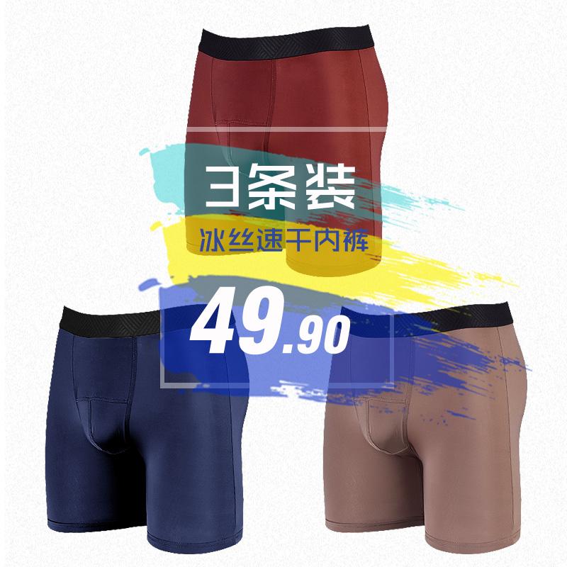 运动紧腿短裤男