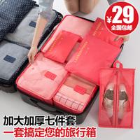 法蒂希旅行收纳袋行李箱衣物衣服旅游鞋子内衣收纳包整理袋套装