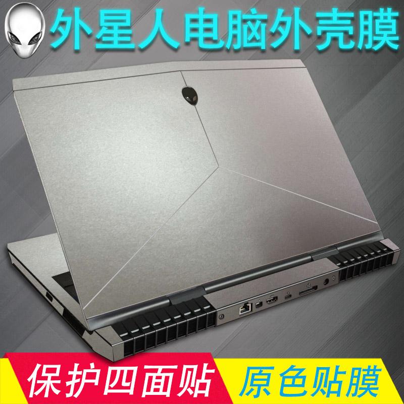 Alienware外星人笔记本电脑贴纸17R4 15 13 14新M17X外壳贴膜17寸